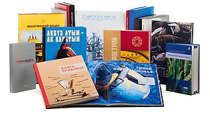 Многостраничная многополосная полиграфия – книги в твердом переплете, книги в мягкой обложке, брошюры, каталоги, корпоративные книги и журналы, напечатанные по индивидуальному дизайну в фирменном стиле в типографии полного цикла BTL print