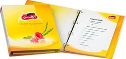 каталог продукции в виде брендированной жесткой картонной папки на кольцах