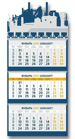 Оригинальный квартальный календарь