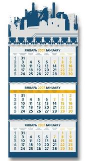 квартальный календарь с вырубкой