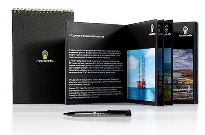 блокнот буклет и ручка с логотипом напечатанные на заказ