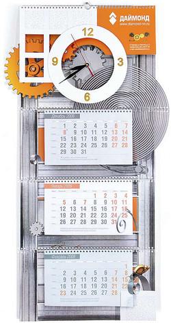 Нестандартный и необычный квартальный календарь