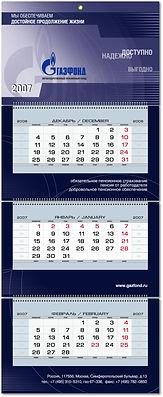 Необычные календари, нестандартные календари, печать календарей, заказать календари, типография, календари, изготовление календарей, изготовление календарей под заказ, настенные календари, квартальные календари, календари домики, заказать, печать, изготовление, календари с вырубкой, индивидуальный дизайн календарей, календари на заказ, настенные календари, настенные перекидные календари, календари типография, календари по индивидуальному дизайну, квартальные календари, квартальные календари мини, квартальные календари миди, квартальные календари макси, квартальные календари с боковыми полями, квартальные календари с часами, квартальные календари с магнитно-маркерной доской, квартальные календари с вырубкой, квартальные календари на заказ,