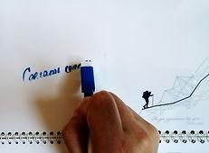 Календарь, с которого губкой в колпачке маркера стирают сделанную ранее надпись