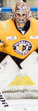 gladiator hockey agency-3.png