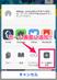 RAMSホームページをiPhoneのホームに追加してみないかい?