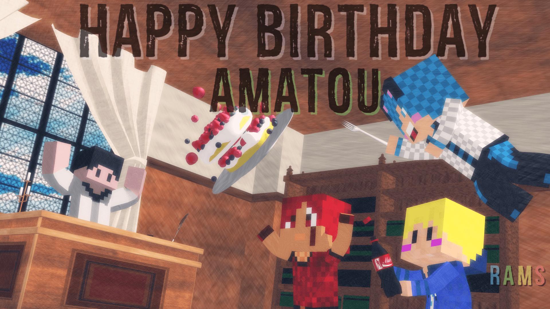 あまとう君誕生日