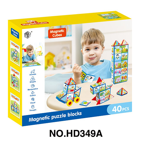 40PCS MAGNETIC BLOCK CUBE