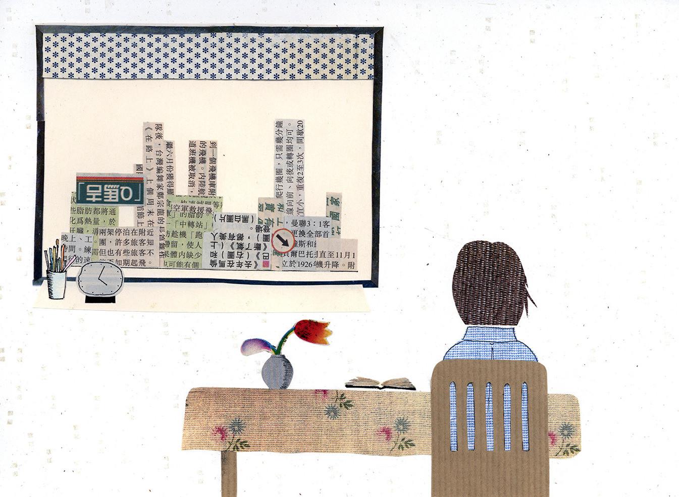 Sabine Rufener Illustration Kinderbuch Collage Kindheit Erinnerung Tollwut Fuchs fremde Stadt