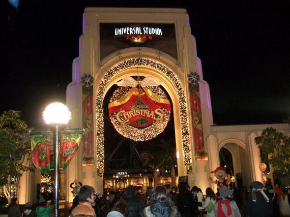 Orlando Universal-Studios-Osaka-Japan