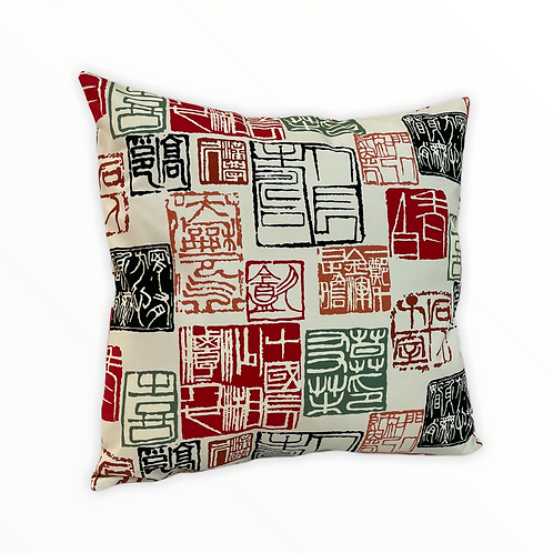 Asian Inspiration Pillow Cover