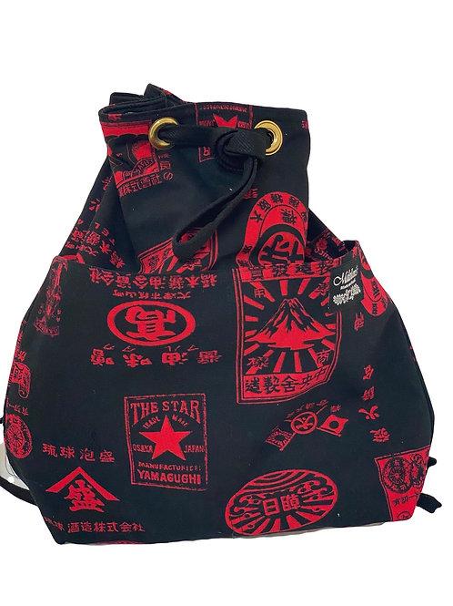 Rising Sun Backpack