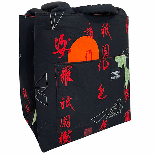 Night Kanji Manapua Bag Blowout