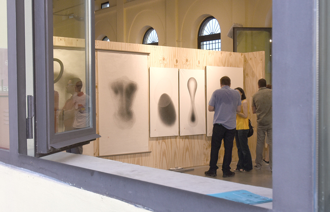 Exhibition landscape