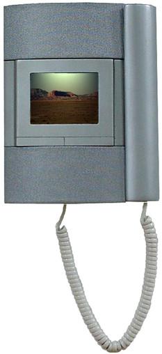 Urmet Domus video entryphone