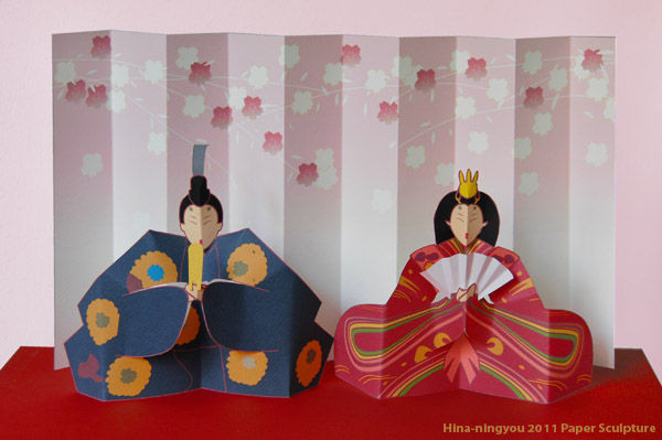 Hinamatsuri paper