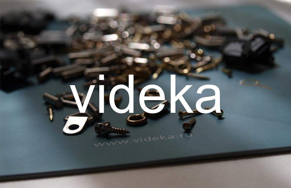 фурнитура Videka.jpg