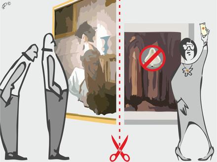 «Искусство» в селфи…