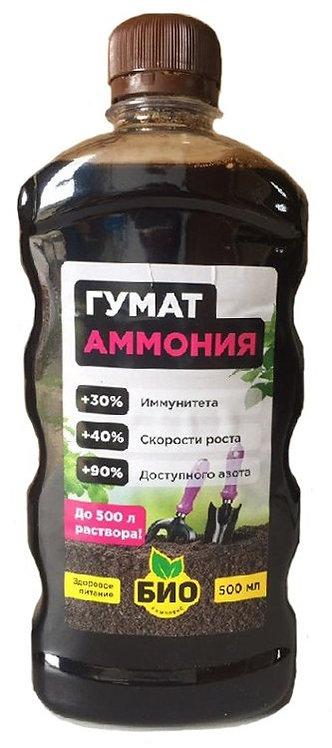 ГУМАТ АММОНИЯ 0,5л