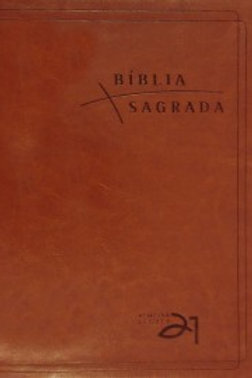 Bíblia Almeida Século 21 Luxo - Marrom c/ Referências Cruzadas