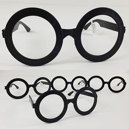 MrMooQglasses4332x432.jpg