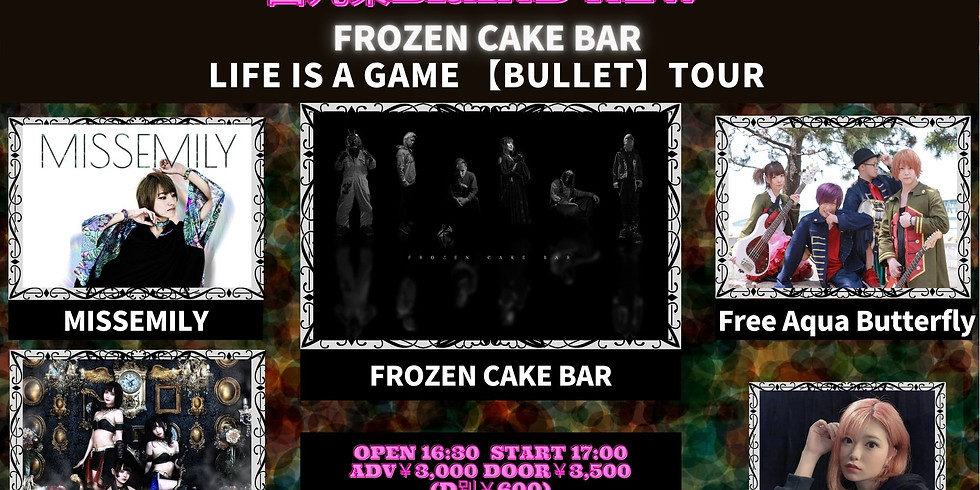 LIFE IS A GAME【BULLET】TOUR