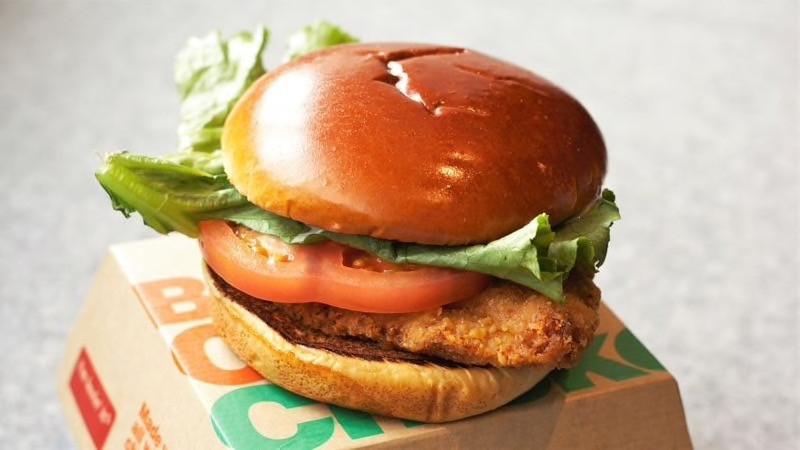 Buttermilk Crispy Chicken Sandwich at McDonald's