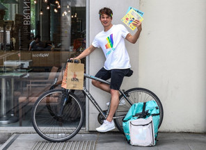 Free LGBT+ Children's Books Delivered With Deliveroo Food Orders