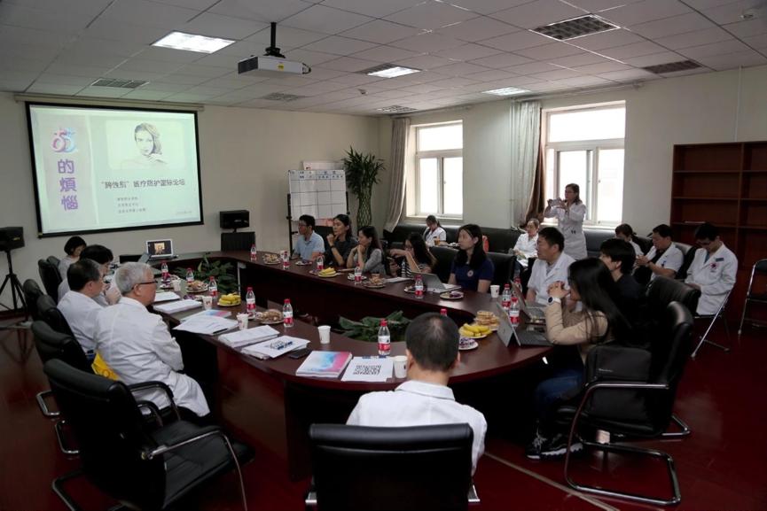Doctors in Beijing working with transgender patients
