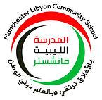 Manchester Libyan Community School Logo