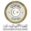 Libyan academic logo.jpeg