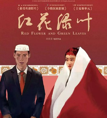 Chinese film wins Indian film festival award: Global Times, China