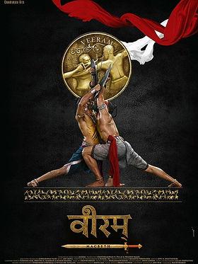 Kunal-Kapoor-starrer-Veeram-Movie-Poster