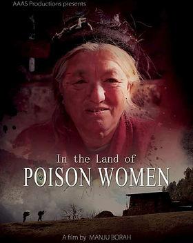 'In_The_Land_of_Poison_Women'.jpg