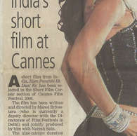 Manoj Srivastava Short Film Cannes.jfif