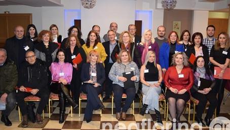 Παρουσίαση της Εταιρείας Μελετών Ανθρωπιστικών Επιστημών Φλώρινας (video, pics)
