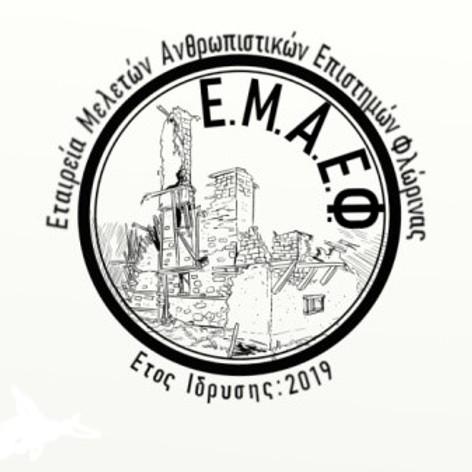 Ανατολική Μεσόγειος: Προοπτικές και προβληματισμοί για την Ελλάδα και τα Βαλκάνια
