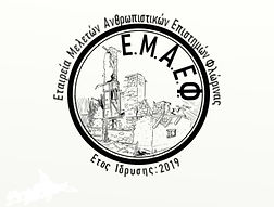 emaef_logo.jpg