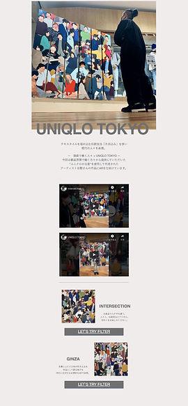 UNIQLO_LP.jpg