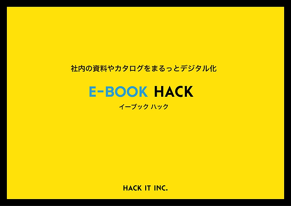 E_BOOK 2.png
