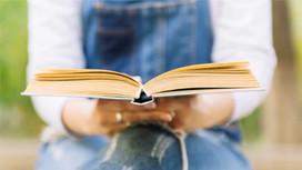 """Vico, """"Un libro per amico"""": 12 incontri con autori e letture"""