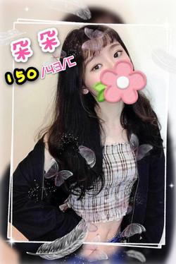 桃花館_201125_135
