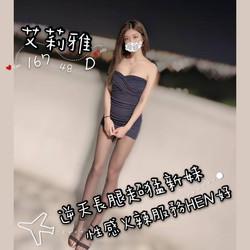 芙蓉館_201125_6