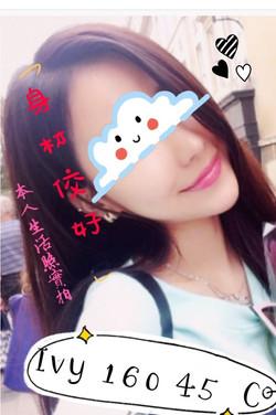 海棠館_201125_2