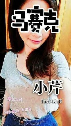 薰衣草館_201125_107