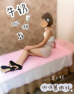 蝴蝶蘭館_201125_24