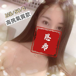 櫻花館_201125_1