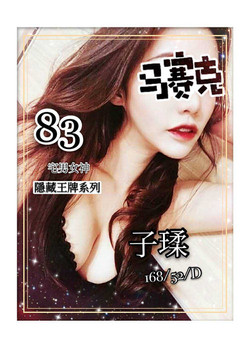 鬱金香館_201125_108