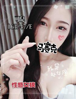 鬱金香館_201125_130