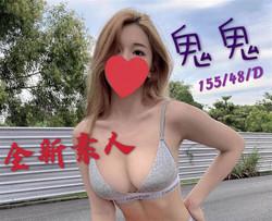海棠館_201125_26